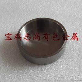 鎢坩堝 燒結鎢坩堝 大鎢坩堝  鎢加工件