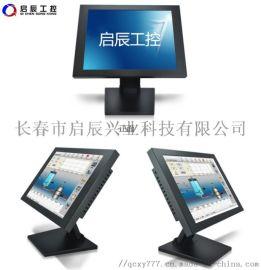 启辰工控15寸工业平板电脑 TPPC-0150P