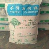 厂家直销木质纤维 抗裂纤维  腻子粉 砂浆专用纤维