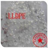 注塑級 LDPE 燕山石化 1I50A 塑料花