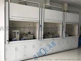 无管道通风柜 实验室净化通风柜 全钢通风柜