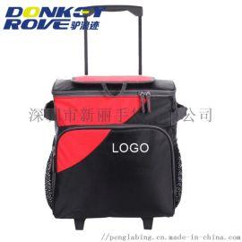 户外旅行野餐拉杆式冰袋 保温保冷便携防水隔热保鲜包