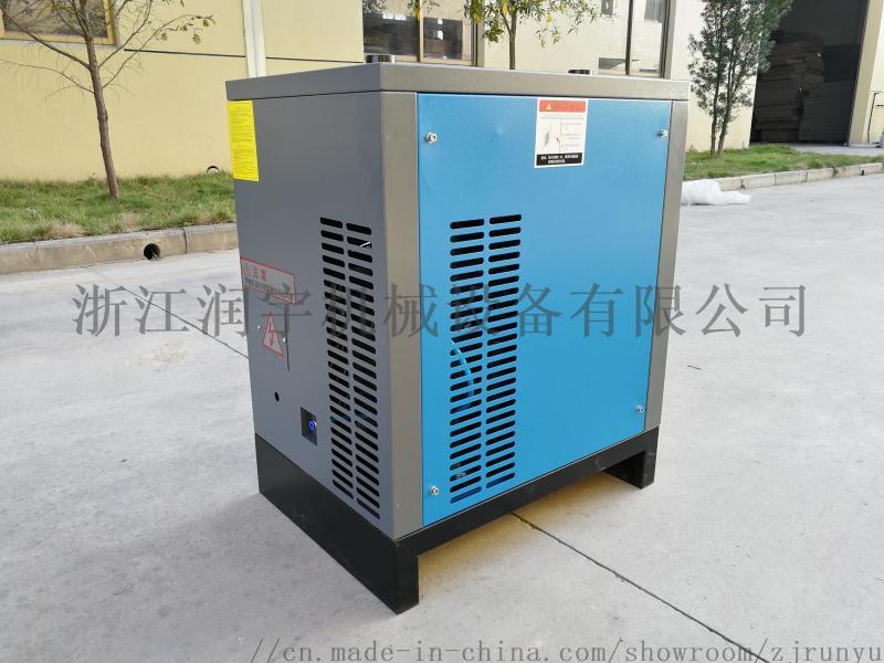 冷冻式空气干燥机高温1.6立方螺杆式空气压缩空压机