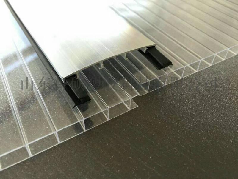 济宁防紫外线蓝色pc阳光板雨棚工程