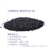 上海玖兀新材料导电碳纳米管JW-30G