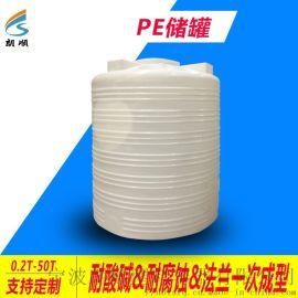 宁波朗顺 滚塑一次成型 1吨 PE塑料水箱