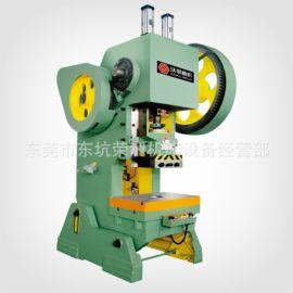上海二锻冲床J23-6.3T冲床 开式可倾压力机