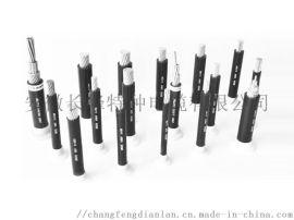 规格型号全JKV铜芯聚氯乙烯绝缘架空电缆
