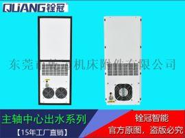 板式热交换器 换热器