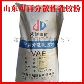 厂家直销可再分散性乳胶粉 VAE胶粉 建筑胶粉