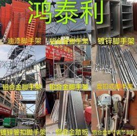 深圳移动脚手架厂家 门式脚手架 龙门架出租出售