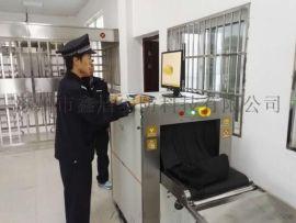 医院骨科便携式X光机彩色安检机