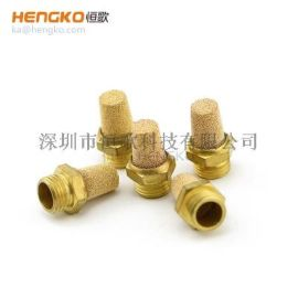 G螺纹铜消声器 20-30微米 M5 1/8