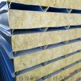 南通岩棉淨化板海安 彩鋼夾芯板 夾芯板活動房