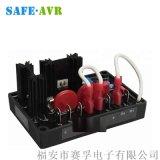 调压板AVC63-4自动电压控制器调节器励磁稳压