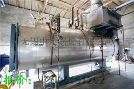 6吨天然气蒸汽锅炉多少钱
