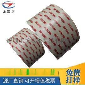 丙烯酸亚克力雙面膠帶