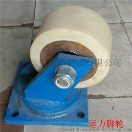 承重脚轮 8寸承重脚轮 衡水运力承重脚轮公司