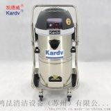 淨化車間用吸塵器,無塵車間用凱德威DL-1245W