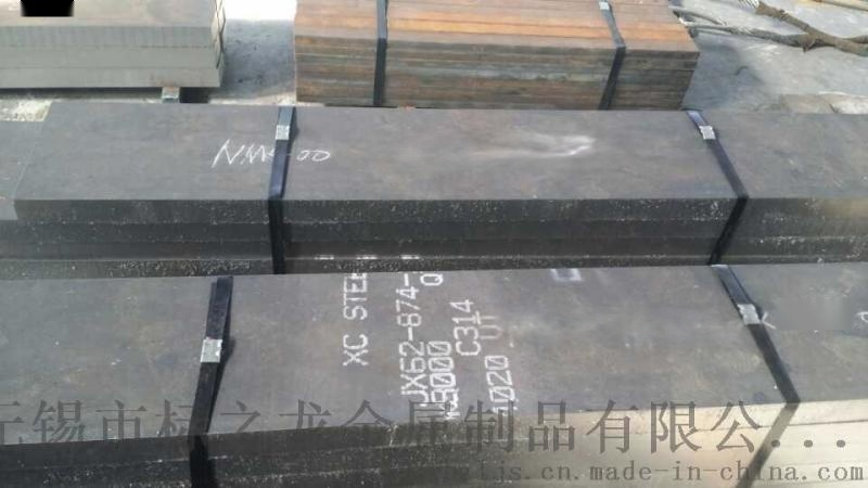 42CrMo合金板中厚板下料,42CrMo数控切割