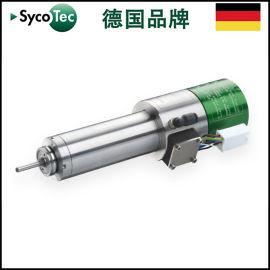 德国SycoTec牙科专用义齿雕刻机电主轴