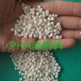 吸塑级PLA 全降解生物质材料 一次性餐具专用降解料 食品级PLA