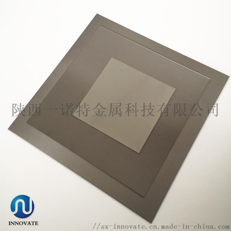 冷轧表面钼板、99.95%钼板、真空炉钼板