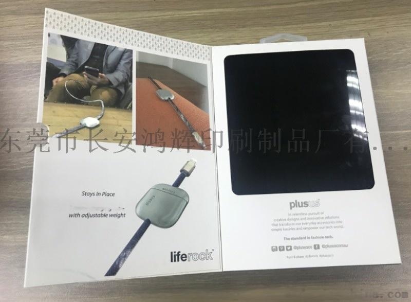 精品彩盒,包装盒,画册印刷,高档包装盒,天地盒