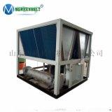 迈格贝特冷水机、注塑机专用冷水机厂家直销