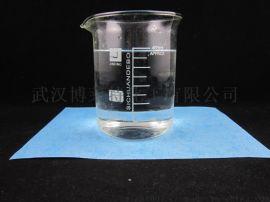 全氟己基磺醯氟 CAS: 423-50-7