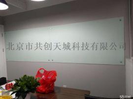 北京市 磁性玻璃白板 壁挂式 经销零售