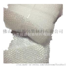 新品上市全新料透明多规格单面气泡袋珍珠棉双面气泡袋