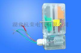 磁控行程开关WKC-A508-LED磁性开关