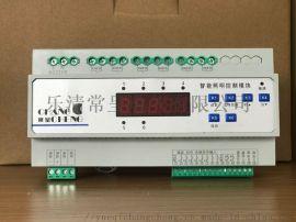 GLXX-SW  9智慧照明系統