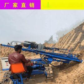 液压锚固钻机工程护坡锚固钻车浙江制造商
