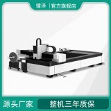 射管板一體光纖 射切割機大幅面金屬 射切割機