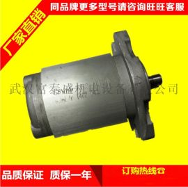 合肥长源液压齿轮泵CBHT-F314-平左(法兰)