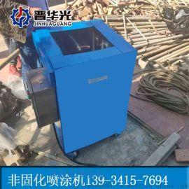 防水涂料喷涂机上海工作原理