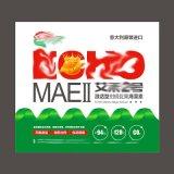 鄭州農藥標籤設計 化肥包裝箱定做