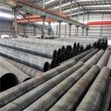 贵州螺旋钢管厂家 贵州螺旋钢管生产厂家