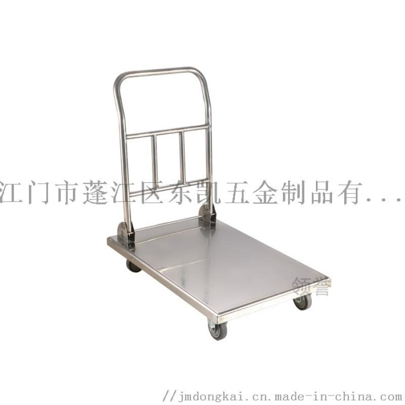 不锈钢平板车折叠送货小推车