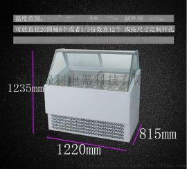 商用桶装冰淇淋展示柜 河南绿科手工冰淇淋冷冻柜