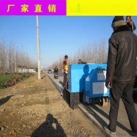 路缘滑膜机 一次成型路沿石机北京丰台区厂家直销