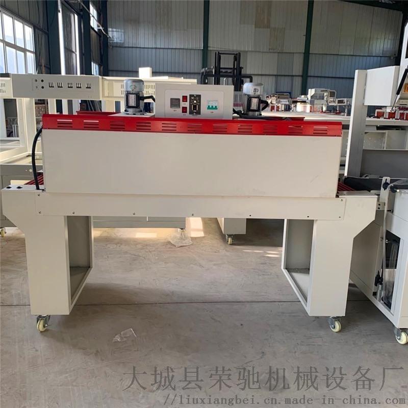 荣驰L型POF膜封切机 纸盒热收缩包膜机