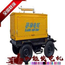 东莞高低压配电专用沃尔沃发电机组