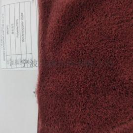 山楂玫瑰兔毛,化纤面料,针织,毛绒布面料,假毛