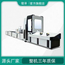 激光数控打孔板管一体精密光纤激光切割机
