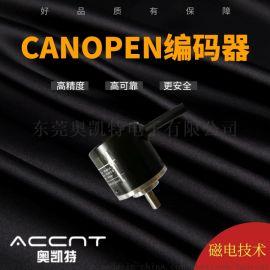 CANopen总线输出**式16位旋转编码器