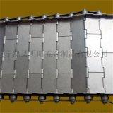 输送链板 不锈钢输送链板 耐高温输送链板
