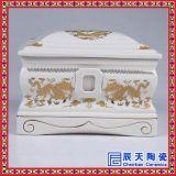 廠家供應粉彩陶瓷骨灰盒   中國紅陶瓷骨灰盒